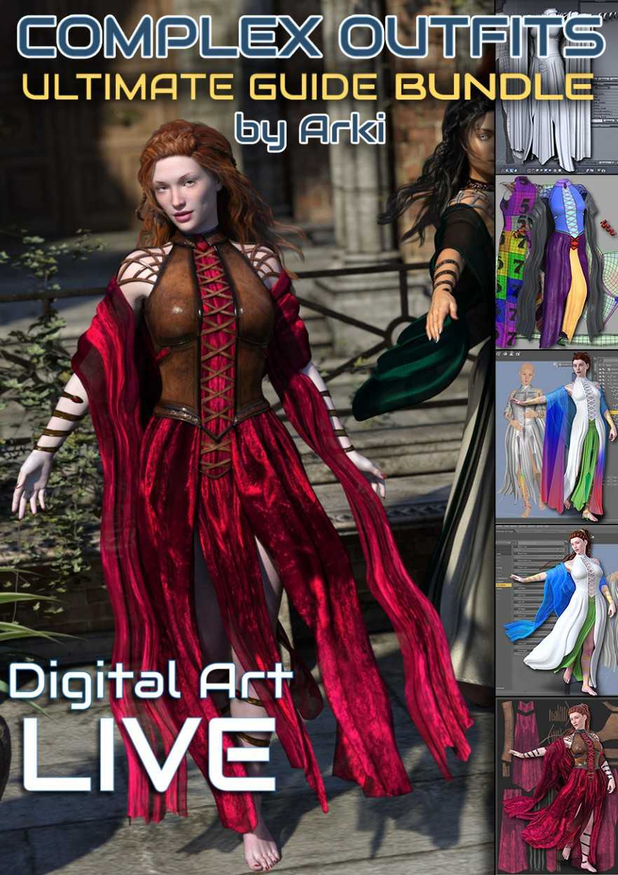 The Ultimate Guide to Creating Complex Outfits Bundle