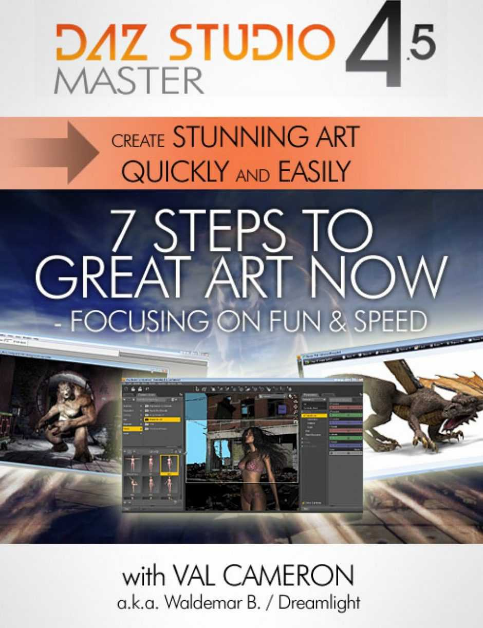 The 7 Steps To Great Art Now – Intro